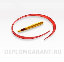 отчеты по практике, курсовые и дипломные работы