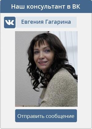 Отчет по практике в здравоохранении в аптеке Фармацевтам  Консультант ДипломГарант вКонтакте