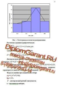 Курсовая работа по статистике на заказ в Финансовый Университет финансовый университет при правительстве рф курсовая по статистике