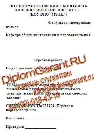 Развитие культуры Казахстана искусства науки на