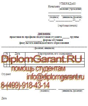 Приказ фсин россии 173 от 24032018 — Юридический статус