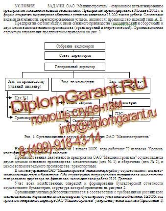 РИНХ На заказ лабораторные практикумы по бухгалтерской отчетности РИНХ задания к лабораторной работе по бухгалтерской отчетности