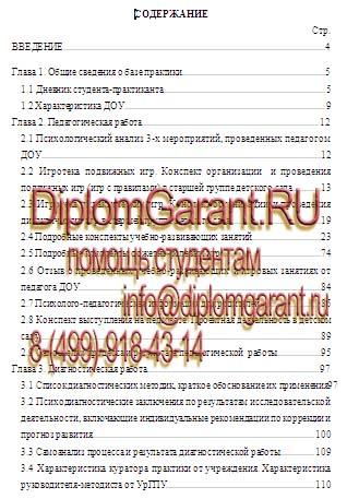 Приказ Федеральной антимонопольной службы от N