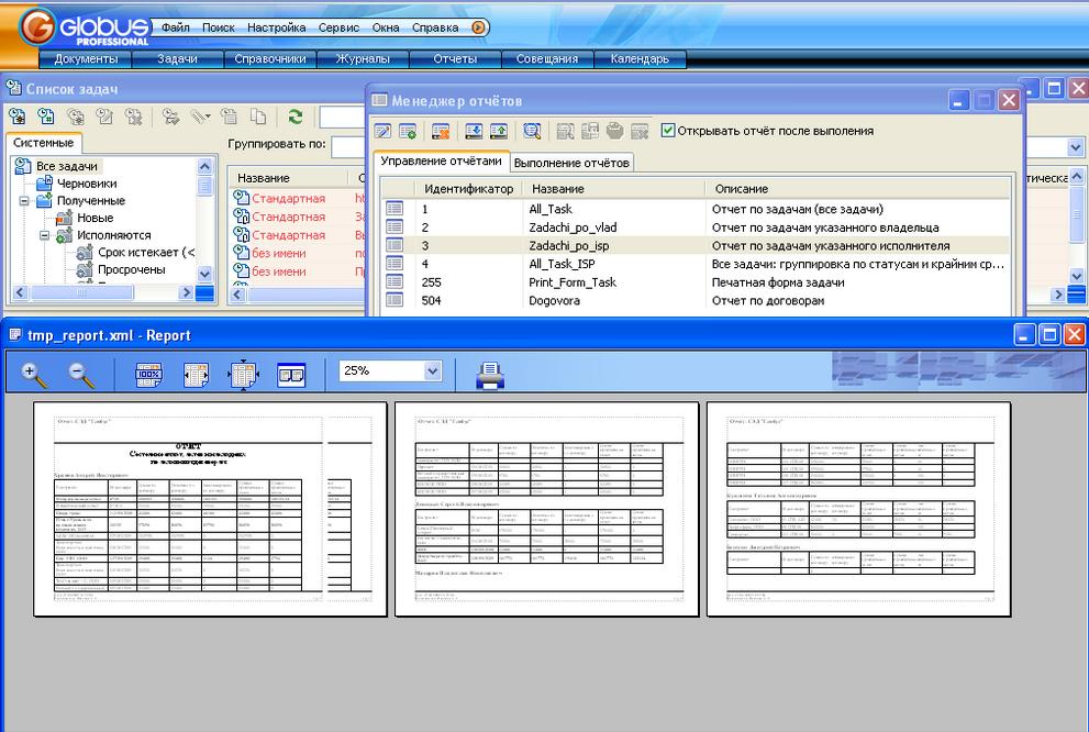 Отчет по практике менеджера по продажам на заказ Отчет по практике менеджера по продажам