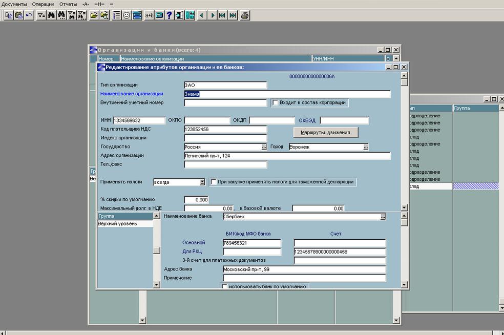 готовый отчет по производственной практике программиста