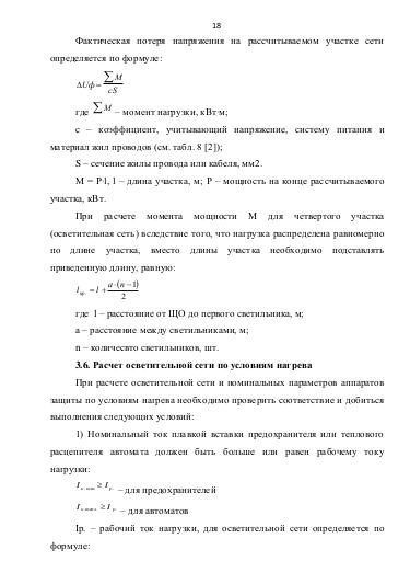 Пожарная безопасность курсовая работа на заказ pojarnaya bezopasnost kursovaya 3 pojarnaya bezopasnost kursovaya 4