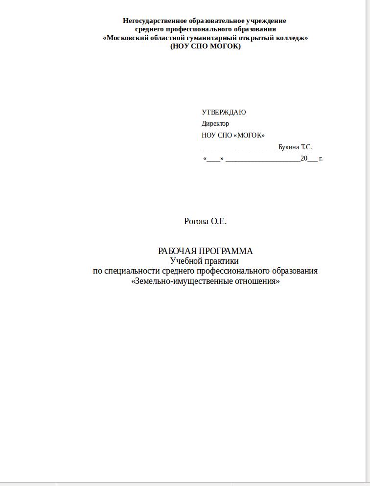 отчет по практике по программированию