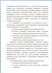 Отчеты по практике для студентов ЕГУ уникальная работа в срок Бунина пример отчета по практике для Елецкого государственного университета им И А Бунина
