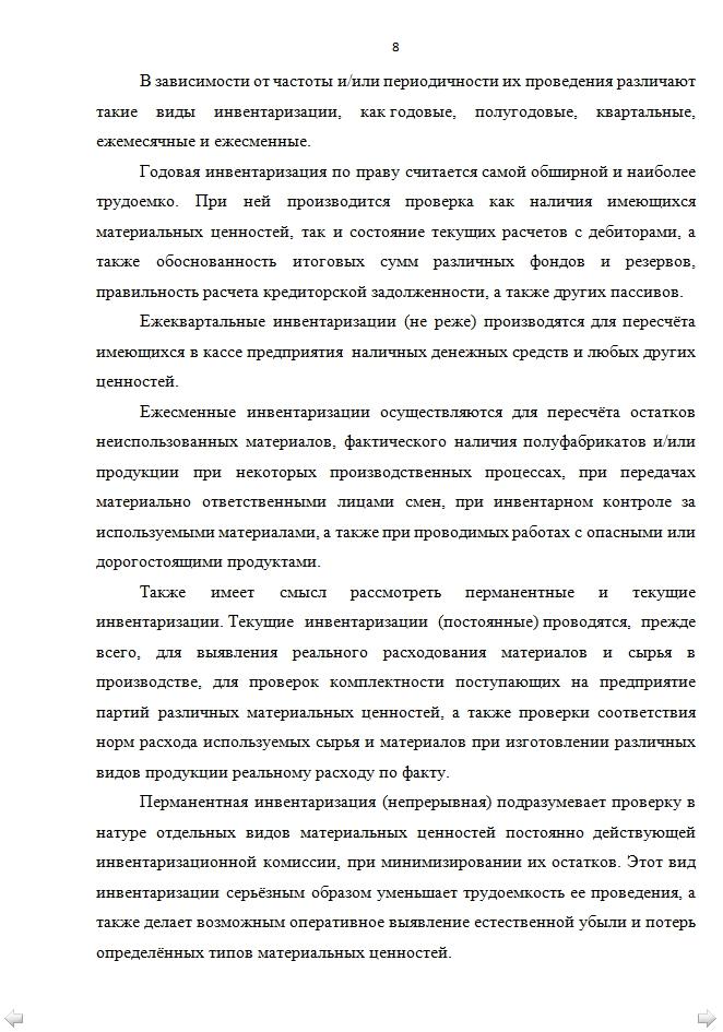 магистерская диссертация на заказ студентам СПБУУЭ   магистерские диссертации на заказ